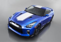 2020 Nissan GT-R ( R35 ) 50th Anniversary Edition [23 Photos]